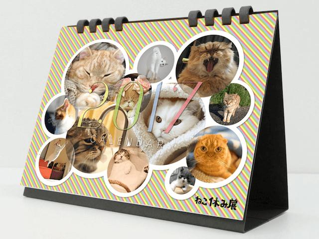 広島PARCO限定、ねこ休み展PARCOの公式カレンダー