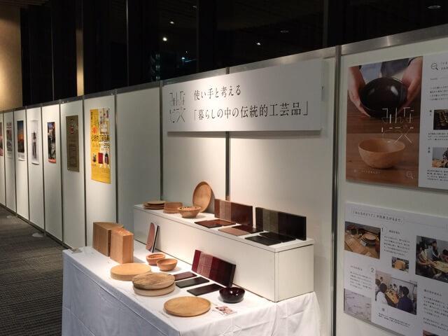 関東ブロック伝統的工芸品展2015の会場の様子