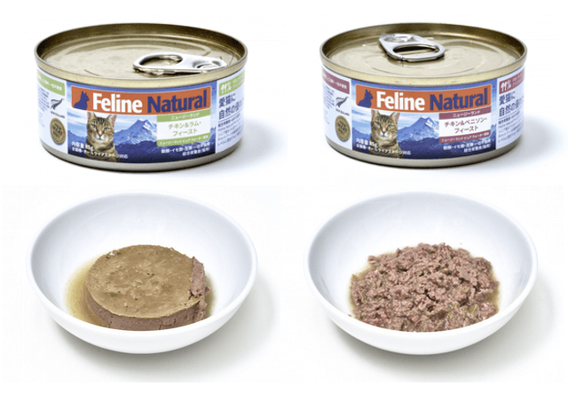 ニュージーランドの新鮮素材と水で作ったプレミアムキャットフード「K9ナチュラル プレミアム缶フード」