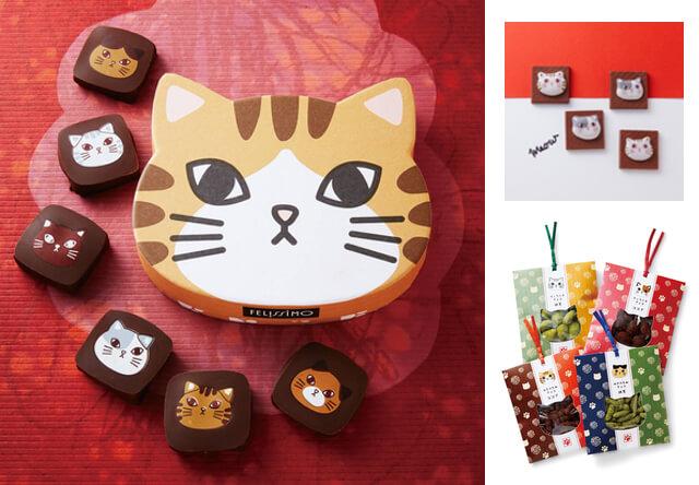 バレンタインにもお勧め!幸せのチョコレート「ねこチョコ」