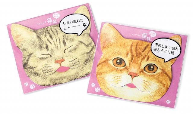 ピンク色パッケージの「猫の舌のしまい忘れあぶらとり紙」