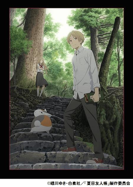 夏目貴志とニャンコ先生のアニメ
