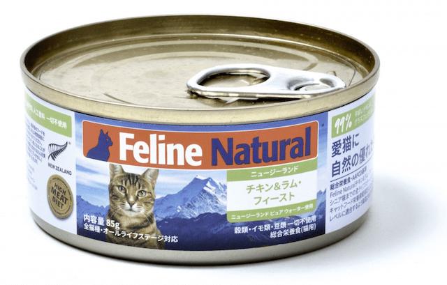 「K9ナチュラル プレミアム缶フード」チキン& ラム・フィースト (鶏肉と子羊肉のご馳走)