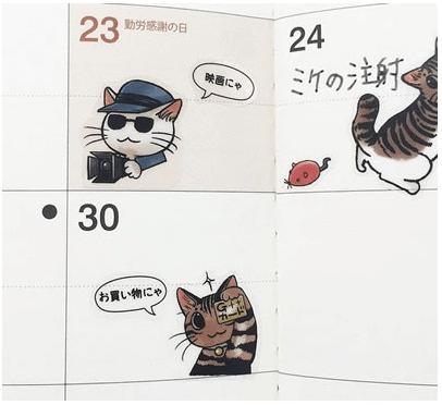 予定に合わせて貼れるイベントシールの使用イメージ(猫まみれ手帳シール)