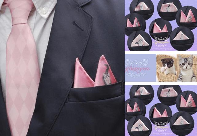 猫好き男子のスーツを引き立てる「ポケニャン・チーフ」