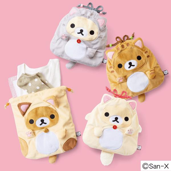 猫に変身したリラックマ&コリラックマの巾着(きんちゃく)
