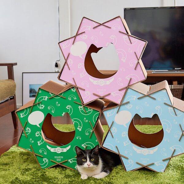 金平糖の形をした猫ハウス「猫屋 こんぺいとう」のカラーバリエーションは3種類