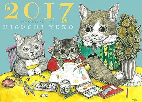 moe2017年2月号の付録、ヒグチユウコさんの猫カレンダー