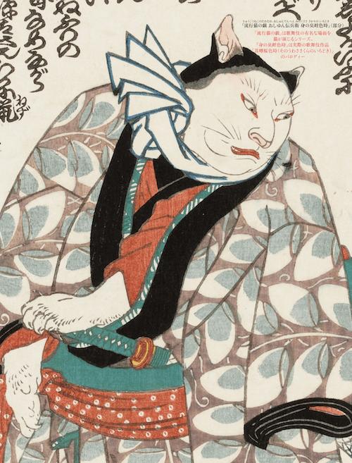 浮世絵師・歌川国芳(くによし)が描いた猫
