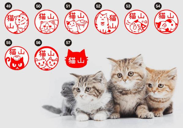 「ねこずかん ねこめいし」で選べる猫の絵柄・イラスト3