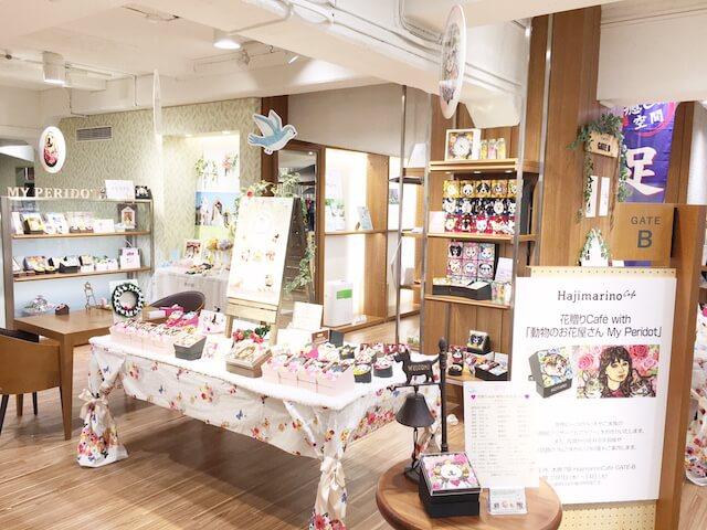東京・日本橋三越本店にオープンした、「動物のお花屋さんマイペリドット」のギャラリーショップ