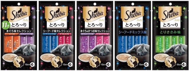 ウェットタイプの猫用おやつ「シーバ とろ~りメルティ」シリーズの新製品5種