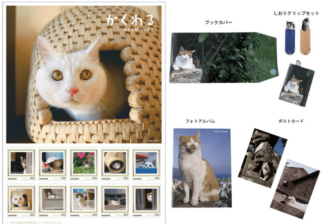 全国の郵便局で岩合さんの猫グッズ第2弾と切手セットが発売