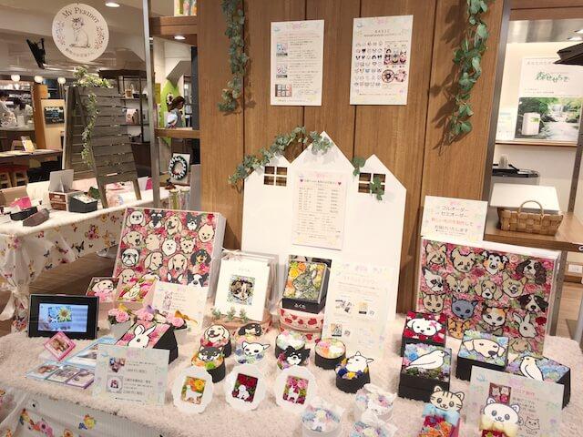 「動物のお花屋さんマイペリドット」、日本橋三越本店の店内イメージ1