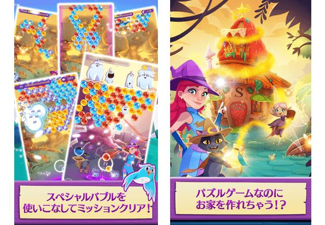 ゲームアプリ、バブルウィッチ3の画面イメージ1