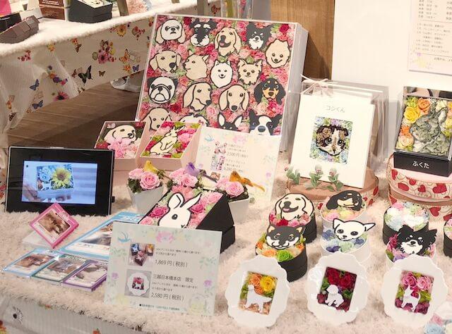 「動物のお花屋さんマイペリドット」、日本橋三越本店の店内イメージ2