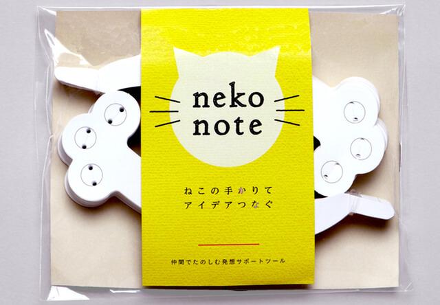 猫の手でアイディア出しができるneko note(ねこ のーと)