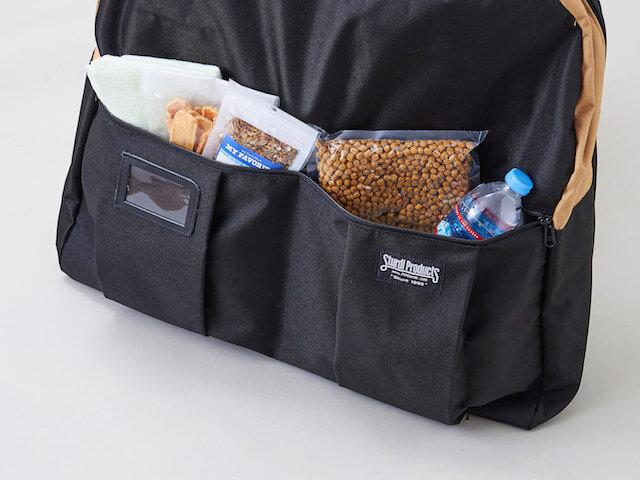 猫キャリーバッグ「ペットツインカーゴ」収納ケースのポケットに備品を詰め込んだ状態