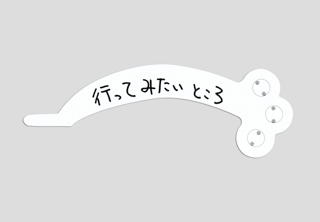 neko note(ねこ のーと)に書き込んだイメージ