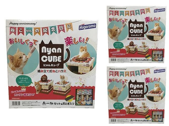はごろもフーズから猫用のギフト「にゃんキューブ」が発売