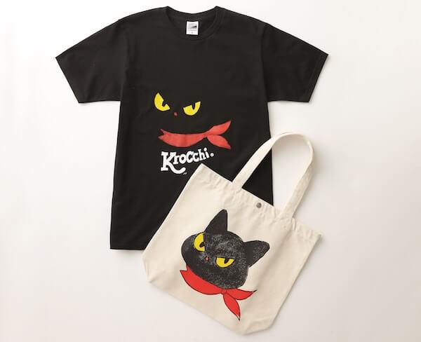 「のら猫クロッチ」のグッズ