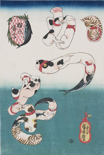 歌川国芳 猫の当字 かつを 天保14年(1843)