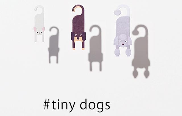 ペーパーアロマディフューザーAroma pets(アロマペッツ)の子犬バージョン