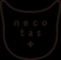 「necotas+(ネコタス)」のロゴ