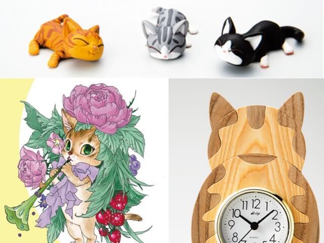 猫アート&グッズフェア「ねこ展」が玉川タカシマヤで開催