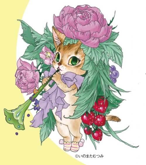 いのまたむつみ 猫イラスト