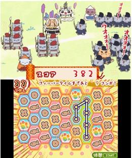 ねこねこ日本史 歴史発見パズル!のゲーム画面