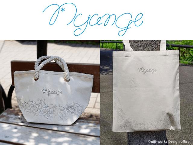 猫毛が目立たないNyange(にゃんげ)シリーズの白色バッグ
