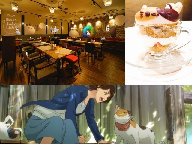 新宿マルイ本館にアニメ「猫がくれたまぁるいしあわせ」のコラボカフェが登場