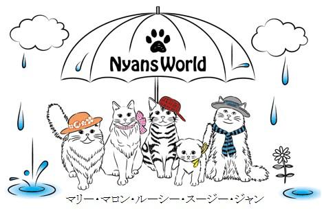 Nyans World(ニャンズワールド)のオリジナル猫キャラクター
