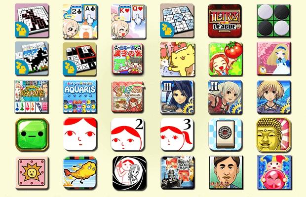 Get!!プチアプリ for スゴ得の提供ゲーム