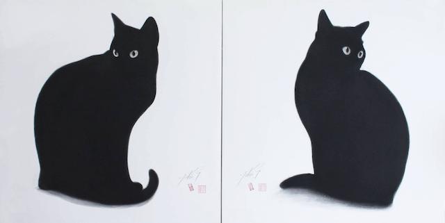 高橋行雄氏の作品「黒猫二様 フォルム」