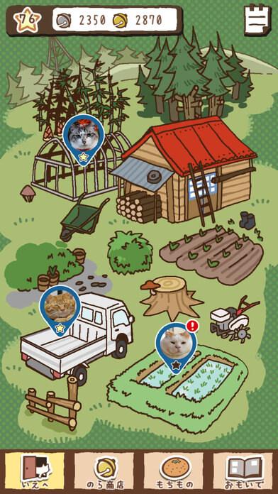 スマホゲーム「のせて のせ猫」のマップ画面