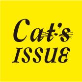 キャッツ・イシュー(Cat's ISSUE)