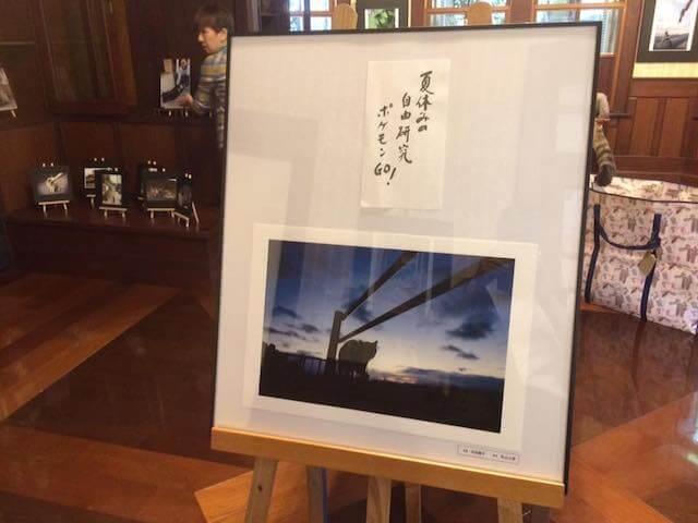 写真家・内田園子さんの作品、市川俳見