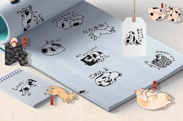 歌川国芳の作品「猫飼好五十三疋」をモチーフにした紙用のスタンプ