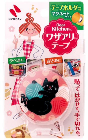 ネコ柄のテープホルダー付きキッチンテープ「ディアキチ ワザアリテープ」