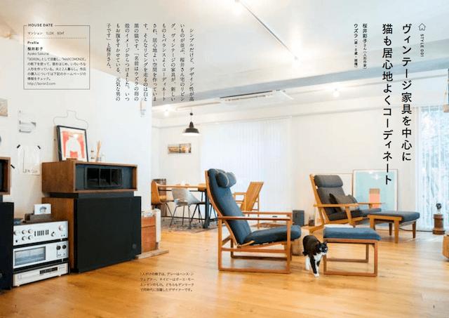 猫と暮らすインテリア実例、人形作家・桜井彩子さん