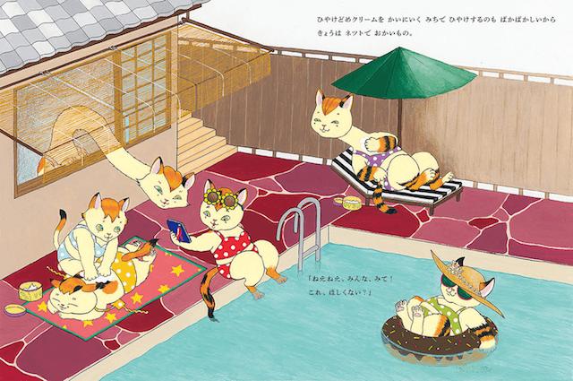 プールで寛ぐ、ろくろ首の化け猫姉妹