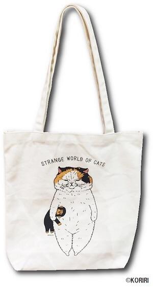 KORIRIがデザインした猫イラストのバッグ