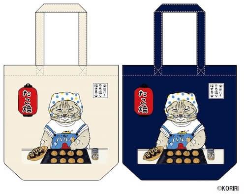 KORIRIがデザインした猫イラストのトートバッグ