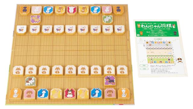 わんにゃん将棋の将棋盤、木目調のデザイン
