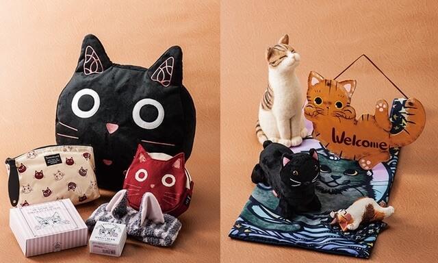 ふれあいねこ展で販売される猫グッズ