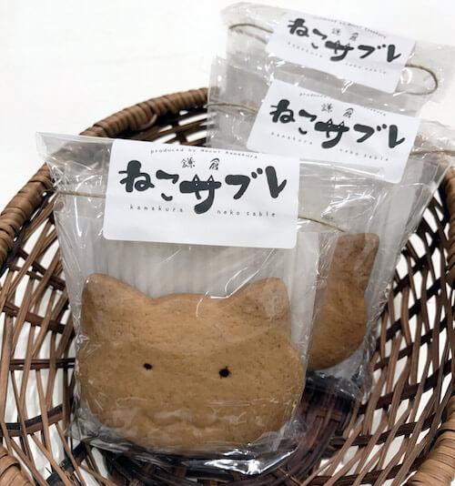 可愛い猫の顔の形をしたお菓子「鎌倉ねこサブレ」