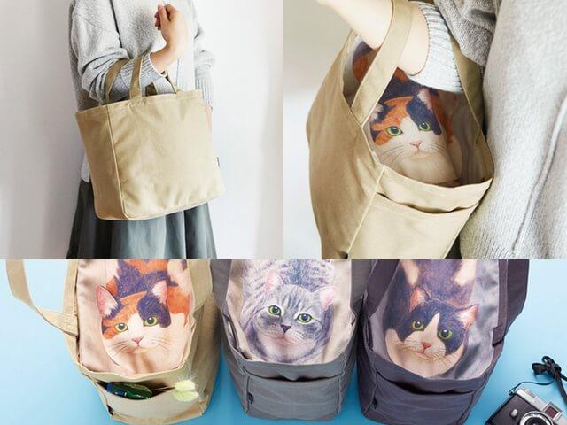 中をのぞくと猫と目が合ってしまうトートバッグが出たにゃ