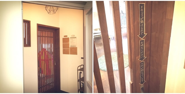 キジトラ専門の猫カフェ「cat cafe しましま屋」の入口